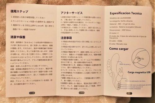 ピンク兎マニュアル2