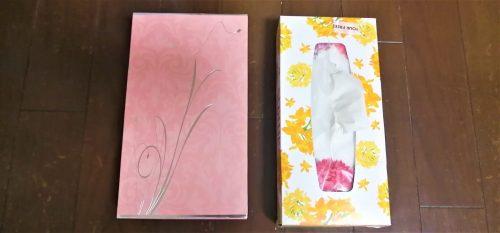 ピンク兎内箱4